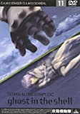 Ghost in the Shell STAND ALONE COMPLEX 11 [DVD]