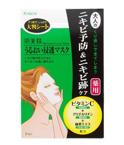 (Hadabisei Moisture Penetration Mask (Acne) 5 Sheet)
