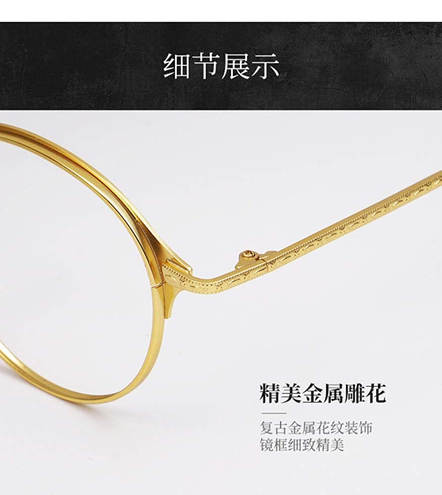 Anti-radiation anti-blue glasses retro personality flat mirror without degree bronze