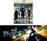 [Early Purchase bonus with] captain America/Winter Soldier movienex 'Black Panther' 30th Anniversary with Bumper Sticker [Blu-ray]