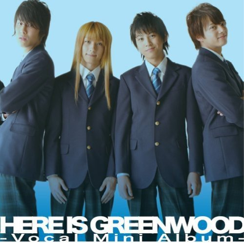 Vocal Mini Album by Here Is Greenwood (2008-10-29)