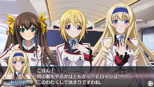 Is <Infinite Stratos> 2 Ignition Hearts [Japan Import]