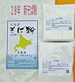Takumi milling 27 years Hokkaido Horokanai-producing stone ground twenty-eight 500g set (about five minutes) (buckwheat flour 400g / floured 150g / pastern powder 100g)