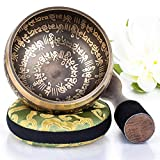 Silent Mind ~ Tibetan Singing Bowl Set ~ Peace Mantra Design ~ With Dual Surface Mallet and Silk Cushion ~ Promotes Peace, Chakra Healing, and Mindfulness ~ Exquisite Gift