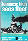 Japanese High Seas Fleet, Richard Humble, 034523426X