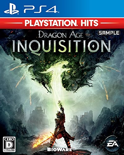 DRAGON AGE:INQUISITION [Best版]の商品画像