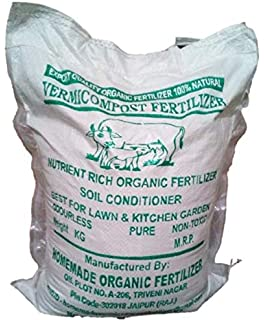 Homemade Organic Fertilizer Cow Manure Natural Plant Nutrient for Home Gardens (5kg)