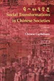 Chinese Capitalisms, , 9004168249