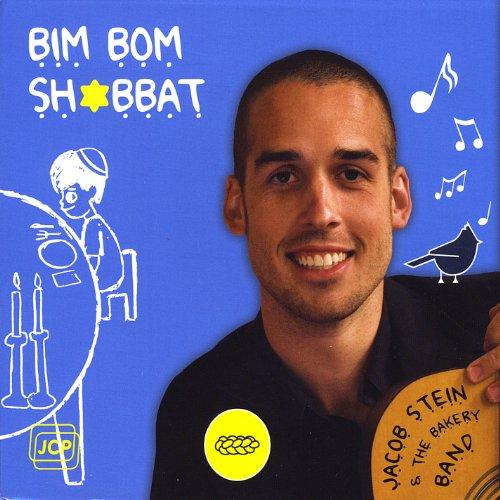 Price comparison product image Bim Bom Shabbat