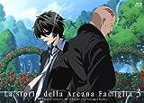 La Storia Della Arcana Famigla - Vol.3 (BD+CD) [Japan LTD BD] WFXT-3