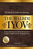 img - for The Malbim on Iyov; The Search for Faith and Meaning; An English Translation of the Malbim's Classic Commentary on the Book of Job book / textbook / text book
