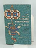 img - for The Story of Chinese Philosophy book / textbook / text book