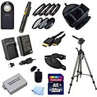 Starter Acessory Kit for Canon T2I, T3I, T4I and T5I