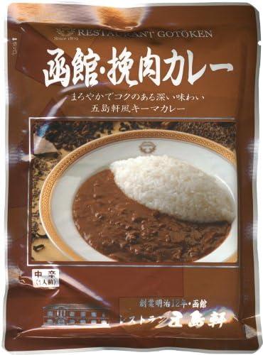 五島軒【函館・挽肉カレー】(北海道のご当地カレー)