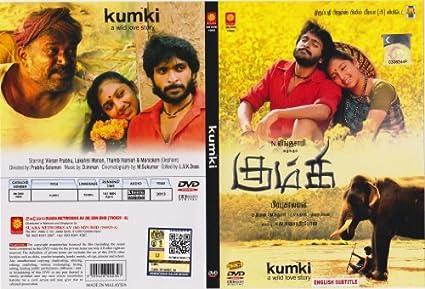 kumki tamil movie online free downloadinstmank