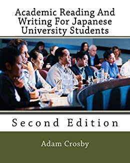 how to write adam in japanese