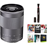 Canon EF-M 55-200mm f/4.5-6.3 IS STM (Silver) with Corel Software Bundle (5 programs) & Lens Pen