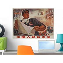 Chinese People Have Great Wall Mural by Wallmonkeys Peel and Stick Graphic (24 in W x 18 in H) WM343061