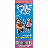 Fun-Fly-Stick, Magic Levitation Wand, 10 flying shapes by Unitech Toys