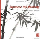 Japanese Ink Painting, Ryukyu Saito, 0804832609