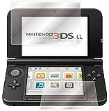 【New 3DS LL対応】 July 液晶強化ガラスフィルム(AGC旭硝子使用) for ニンテンドー3DS LL 極薄0.26mm 硬度9H 飛散防止加工 60日間交換保証付き(43-1)