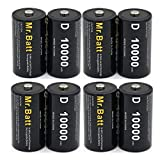 D Batteries Rechargeable (8 Pack) NiMh D Cell 1.2V 10000mAh