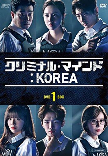 DVD-BOX1 B07F9ZLFY1クリミナルマインド:KOREA DVD-BOX1 B07F9ZLFY1, 佐那河内村:293a9fbc --- ijpba.info