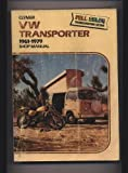 Volkswagen Transporter, 1961-1979, Eric Jorgensen, 0892872772