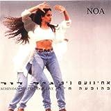 Achinoam Nini/Gildor Live by Noa (1997-11-25)