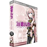 VOCALOID2 Character Vocal Series 03: Megurine Luka (Japan Import) -  Yamaha