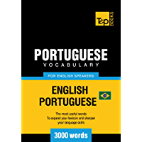 Brazilian Portuguese vocabulary for English speakers - 3000 words