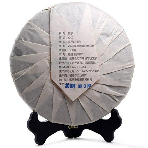 Lida 357g 2016yr Li Ren Bai Mu Dan White Tea Cake Fat Reducing Tea China Tea