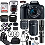 Canon EOS Rebel T7i DSLR Camera + 18-55mm is STM Lens + Canon 55-250mm Lens & 500mm f/8.0 Lens + 0.43 WideAngle Lens + 2.2 Telephoto Lens + Macro Close-ups + Accessories (Special Kit) Review