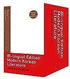 img - for Bi-lingual Edition Modern Korean Literature Set6(15 Volumes) book / textbook / text book