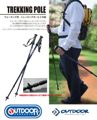 Outdoor Products Single Trekking Pole with Camlock (Blue), Outdoor Stuffs