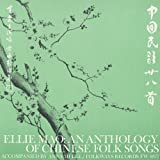 Ellie Mao%3A An Anthology of Chinese Fol