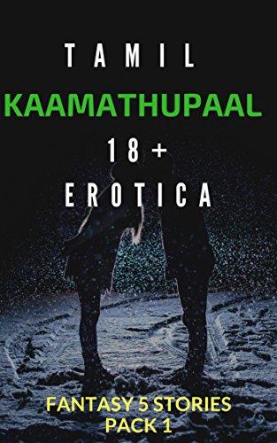 Erotica story tamil — img 15