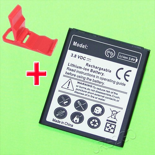 High Capacity 1850mAh Spare Replacement Battery for Samsung Galaxy Ace II X GT-S7560M Smartphone With Additional Valueable Accessory (See Picture)