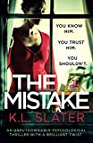 You think you know the truth about the people you love. But one discovery can change everything… Eight-year-old Billy goes missing one day, out flying his kite with his sister Rose. Two days later, he is found dead. Sixteen years on, Rose sti...