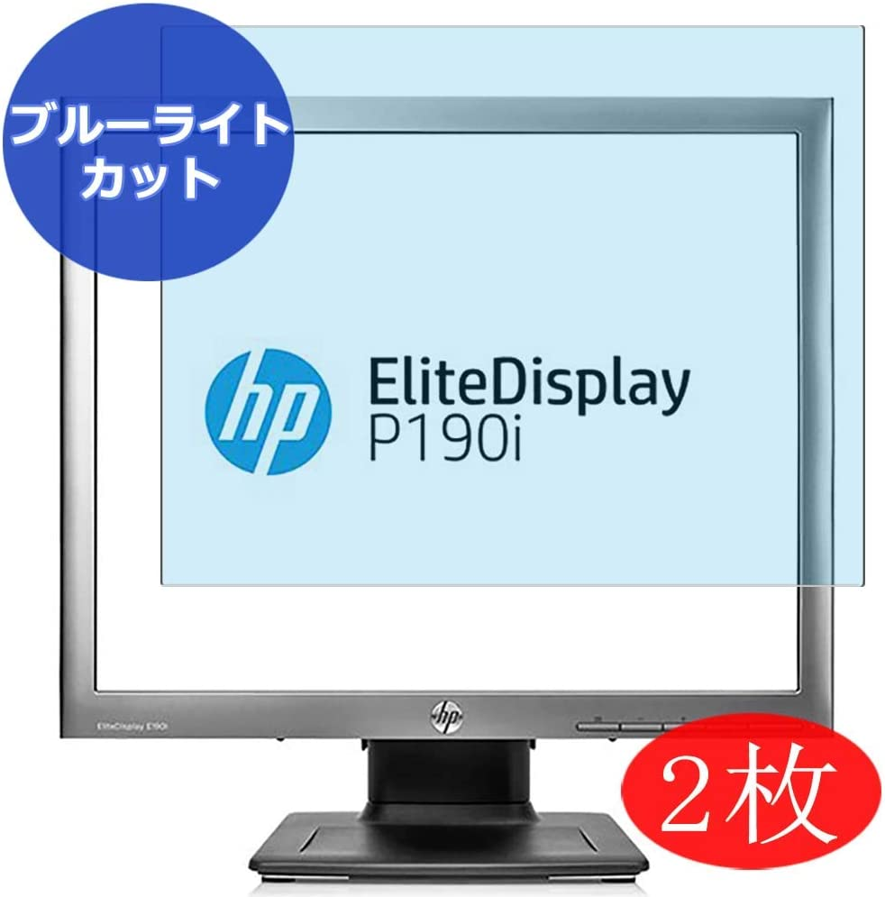 """【2 Pack】 Synvy Anti Blue Light Screen Protector for HP EliteDisplay 18.9"""" IPS Monitor E190i E4U30AA#ABJ Blue Light Blocking Screen Film Protective Protectors [Not Tempered Glass] Updated Version"""