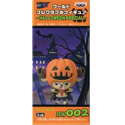 ONE PIECE Piece Warudokorekutaburufigyua HALLOWEEN SPECIAL Halloween Special