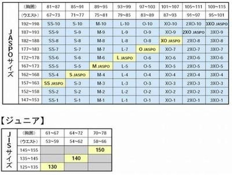 特異な安価な湿原MIZUNO(ミズノ) ミズノ 野球練習用 ユニホーム上下セット (52fw789)