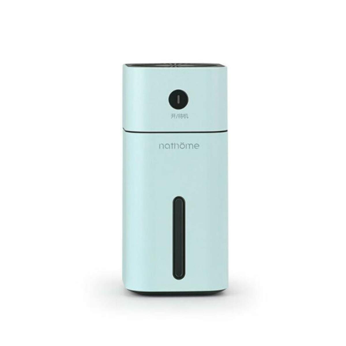 Kaiyitong Humidifier, Portable Car Office Humidifier, USB Humidifier, White (Color : Blue)