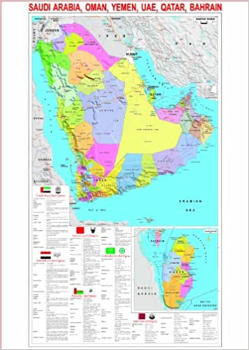 map of saudi arabia yemen uae qatar and bahrain 9788173017803 amazoncom books