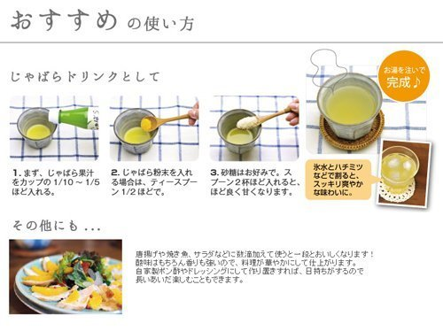 Ito farm 100% pure fruit juice bellows juice 100ml X 5 pcs set to hay fever measures! by Co., Ltd. Ito farm (Image #2)