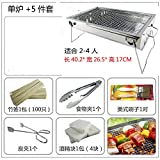 Large thick grill oven outdoor charcoal grills PORTABLE HOME 5 people or more barbecue stove  full stove +5 Kit...