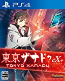 東京ザナドゥ eX+ [PS4]
