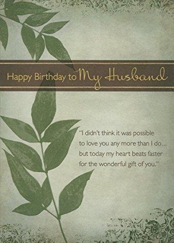 Deep Green Shiny Embossed Vines: Husband - Designer Greetings Birthday Card
