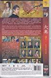[Easy Package] 2012 Japanese Drama : Ooku ~Tanjou~[Arikoto Iemitsu Hen]  w/ English Subtitle