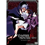 Vampire Princess Miyu: Complete TV Series